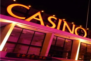 Arizona Casinos